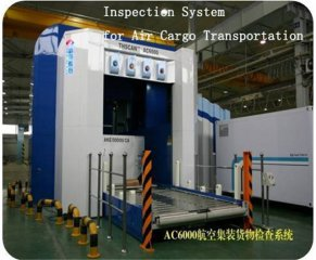 Inspection System for Air Cargo Transportation